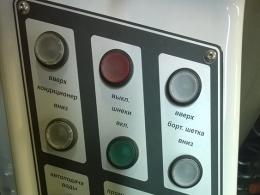 Предупреждающие надписи на машине на русском языке_3